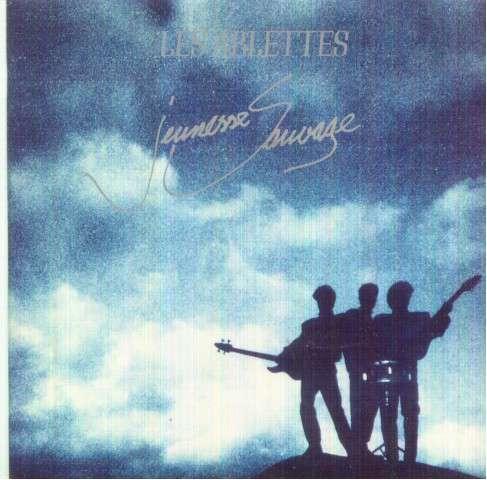 ABLETTES - Jeunesse sauvage/Guerillero - 45T (SP 2 titres)
