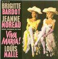 BRIGITTE BARDOT / GEORGES DELERUE - BOF : VIVA MARIA (4 TITRES) - 45T (EP 4 titres)