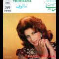 THOURAYA (MALOUF) - MUSIQUE CLASSIQUE ALGERIENNE - 33T