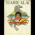 SCHARIF ALAOUI - SCHARIF ALAOUI - UNIVERS REPONDS-MOI - 33T