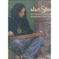 ALAN STIVELL - JOURNEE A LA MAISON - LP