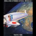 ROLLING STONES - STEEL WHEELS - TOKYO 1990 - TOUR PROGRAM - Programme Concert