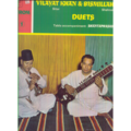 VILAYAT KHAN & BISMILLAH KHAN - MUSIC FROM INDIA SERIES 1 - DUETS - LP