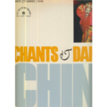 VARIOUS - CHANTS ET DANSES DE CHINE - CHANTS ET DANSES DE LA CHINE MANDARINE - LP