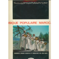 VARIOUS / MUSIQUE POPULAIRE MAROCAINE - MUSIQUE POPULAIRE MAROCAINE - 33T