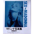 MADONNA - SEX - BOX WITH BOOK (CENSORED PHOTOS) - Coffret CD