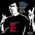 JOHN BARRY / COLLEEN CAMP - BRUCE LEE : BRUCE LEE'S GAME OF DEATH - 33T