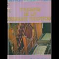 TRESORS DE LA MUSIQUE MECANIQUE - TRESORS DE LA MUSIQUE MECANIQUE - 33T x 2