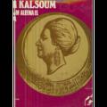 OM KALSOUM - HAKAM ALLENA EL HAWA - 33T