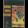 MUSIQUE RITUELLE TIBETAINE - OCORA - musique rituelle tibetaine - ocora - 33T
