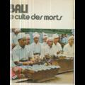 VARIOUS - BALI - BALI - LE CULTE DES MORTS - 33T