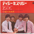 THE BEATLES - Dizzy miss lizzy/Anna(Go to him) - 45T (SP 2 titres)