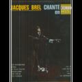 JACQUES BREL - JACQUES BREL CHANTE EN MULTIPHONIE STEREO - 33T