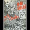BLACK STALIN THE CARIBBEAN MAN - In Ah Earlier Time - 33T