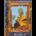 VEN KALU RINPOCHE - 13 LAMAS TIBETAINS - LE GRAND ACCOMPLISSEMENT 13 LAMAS TIBETAINS - DE L'ECOLE DU VEN KALU RINPOCHE - FRANCE 77 - LP