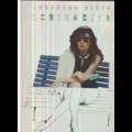 LOREDANA BERTE - LORINEDITA - LP