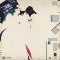 JO SQUILLO KAOS - bizarre - LP
