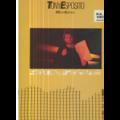 TONY ESPOSITO - I GRANDE ESPLORATORE - KALIMBA DE LUNA - LP