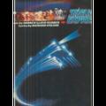 ANDREW LLOYD WEBBER - STARLIGHT EXPRESS - LP x 2