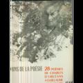 JEAN VILAR - CHEMMINS DE LA POESIE - 28 POEMES DE CHARLES D'ORLEANS A GUILLAUME APOLLINAIRE - LP