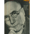 ANDRE GIDE - ENCYCLOPEDIE SONORE - ANDRE GIDE - LP