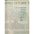 VARIOUS ARTISTS - APRES OCTOBRE 1917 - POEMES DE MAIAKVSKI / PASTERNAK / AKHMATOVA / BRIOUSSOV... - 33T