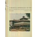 A MUSICAL ANTHOLOGY OF THE ORIENT - A MUSICAL ANTHOLOGY OF THE ORIENT - TIBET 2 - 33T