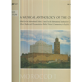 A MUSICAL ANTHOLOGY OF THE ORIENT - A MUSICAL ANTHOLOGY OF THE ORIENT - MOROCCO 1 - LP
