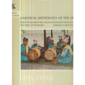 A MUSICAL ANTHOLOGY OF THE ORIENT - A MUSICAL ANTHOLOGY OF THE ORIENT - MALAYSIA - LP