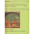 AN ANTHOLOGY OF NORTH INDIA CLASSICAL MUSIC - AN ANTHOLOGY OF NORTH INDIA CLASSICAL MUSIC - VOLUME 1 - LP