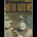 KIMIO ETO - KOTO MASTER - LP