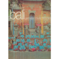 BALI - GAMELAN MUSIC FROM SEBATU - BALI - GAMELAN MUSIC FROM SEBATU - MUSICAL TRADITIONS IN ASIA - LP