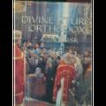 NIKOLAI VASSILIEVITCH MAFTEI - DIVINE LITURGIE ORTHODOXE - AU MONASTERE DE LA TRINITE SAINT-SERGE A ZAGORSK - LP x 2