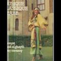 VARIOUYS - MUSIQUE CLASSIQUE ARABE - 33T