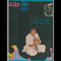 BISMILLAH KHAN - Bismillah Khan - LALAT - 33T