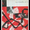 LOS GITANILLOS DE CÁDIZ - LOS GITANILLOS DE CÁDIZ - 25 cm
