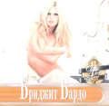 BRIGITTE BARDOT - AKTIOR I PESNYA - CD