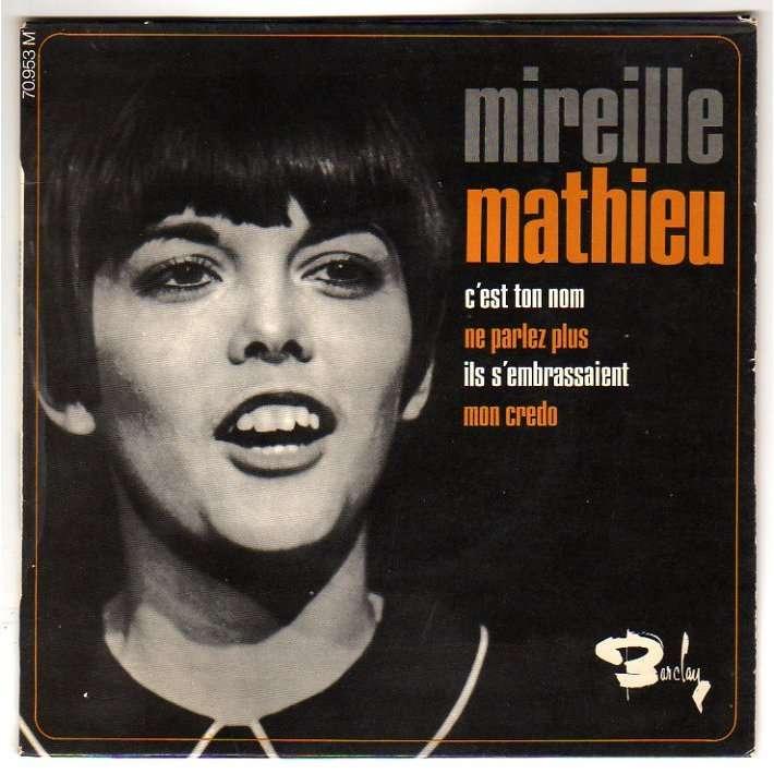 MATHIEU MIREILLE C'EST TON NOM + 3 - 1ER EP - VERSO ETIQUETTE ORANGE
