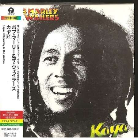 Kaya By Bob Marley And The Wailers Cd With Rockinronnie