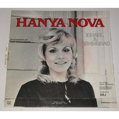 Nova Hanya Les proscrits - Israël à Léningrad