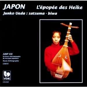 JAPON • JAPAN • Junko Ueda L'épopée des Heike