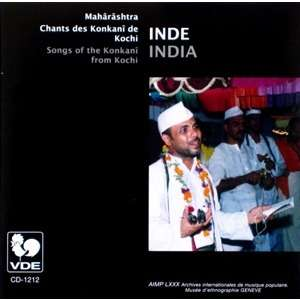INDE • INDIA Mahârâshtra Chant des Konkanî de kochi / Songs of the Konkanî from Kochi